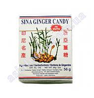 Имбирные конфеты Sina Ginger Candy Foil Wrapped 56 г, фото 1
