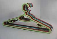 Цветные вешалки плечики 42,5см пластиковые польские