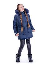 """Демисезонная и зимняя  куртка с отстегивающей подкладкой """"Синди """" , фото 2"""