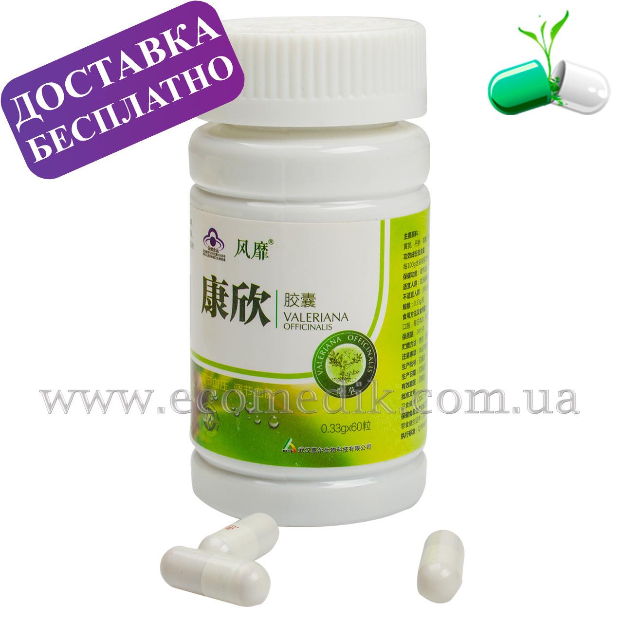 препарат для снижения холестерина торвакард отзывы