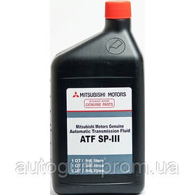 Mitsubishi ATF SP III (Америка) (0.946 л.)
