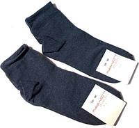 Носки женские хлопок Lomani размер 36-40