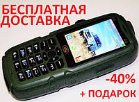 Land Rover Hope S23 3 sim 10000 mah Мобильный телефон S16 + power bank