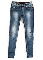 Женские синие джинсы прорезь 3301 (26-32, 6 ед.) Miss Curry