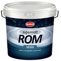 Краска акриловая для внутренних работ Gjoco Supermatt Rum  01 (vit), 9 л