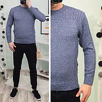 Теплый мужской свитер.