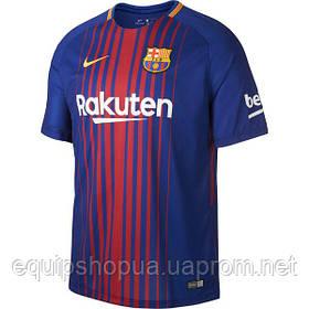 Футбольная форма Барселона 2017-2018 домашняя