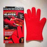 Жаропрочная кухонная рукавица перчатка antiscald gloves