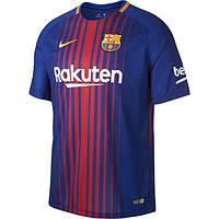 Футбольная форма Барселона 2017-2018 домашняя XL (на рост 185-190 )