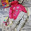 Спортивный костюм Love KD0044-110р