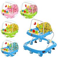 Детские Ходунки M 0541 с игровой панелью