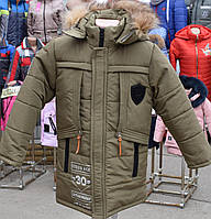 """Зимняя курточка """"30"""" для мальчиков от производителя"""