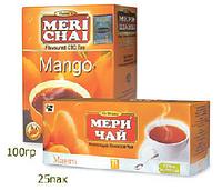 Мери чай 25ф/п-20грн, 100гр-35грн