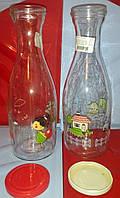 Бутылка стеклянная с крышкой для хранения продуктов питания