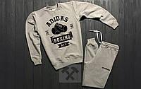 Мужской спортивный костюм Adidas Boxing