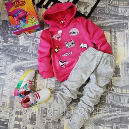 Спортивный костюм Love KD0045-104р, фото 2