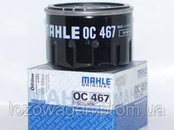 Фильтр маслянный MAHLE OC467