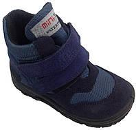 Ботинки  Minimen 11BLUECOTON р. 26,27,28,29,30