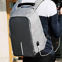 Рюкзак антивор Bobby - Серый, фото 3