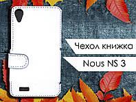 Чехол книжка для Nous NS 3