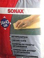 Sonax - искусственная замша