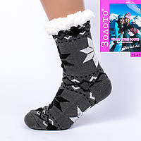 Тёплые домашние носки с тормозами Золото HD2006-3
