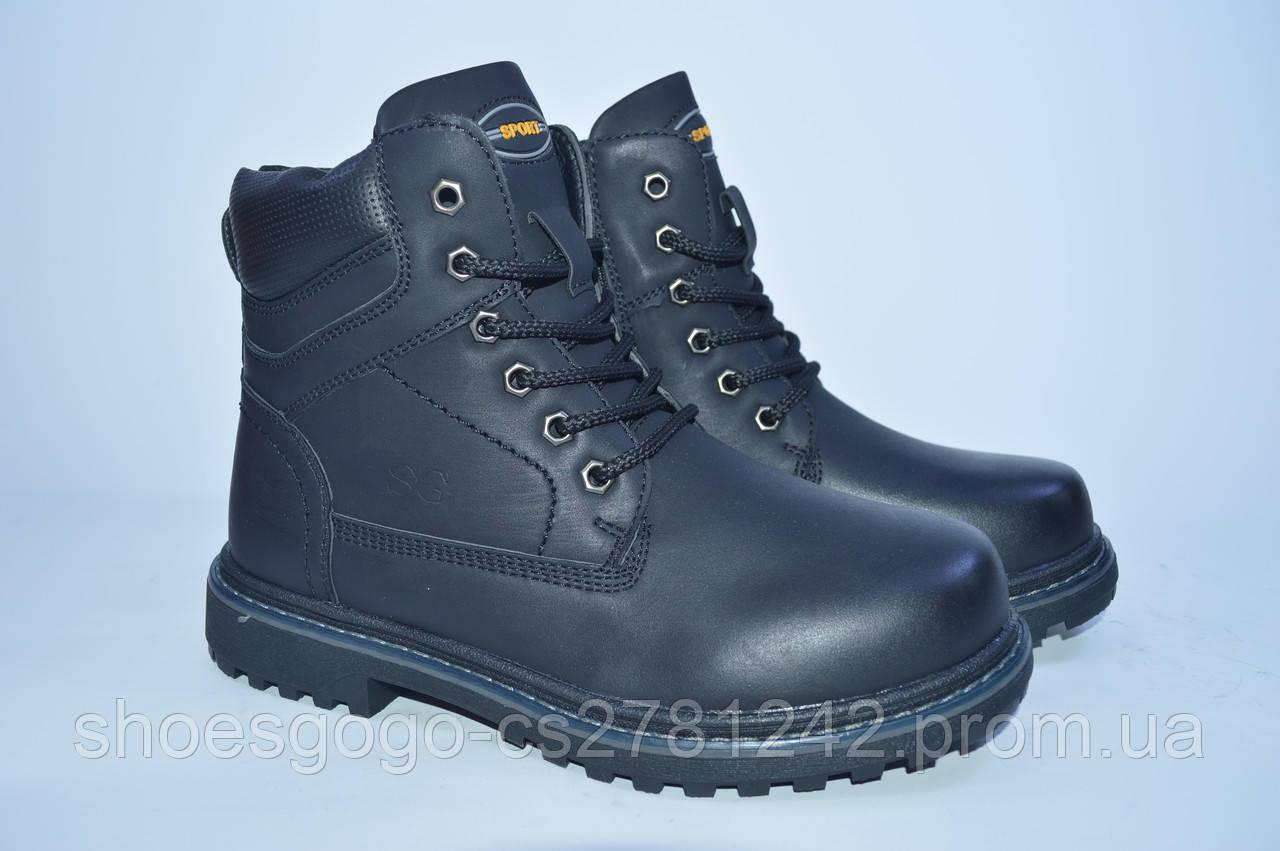 877aec0c Зимние кожаные подростковые, детские ботинки - интернет-магазин