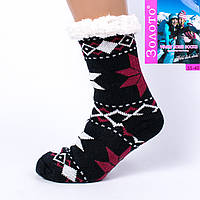 Тёплые домашние носки с тормозами Золото HD2006-4