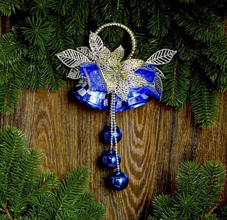 Колокол новогодний средний синий 0279, фото 2