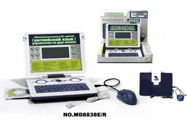 Детский развивающий компьютер MD8838E/R