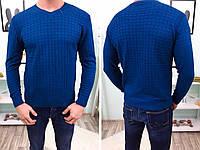 Мужской свитер осень/весна. Мужской свитер. Свитер. Одежда. Интернет магазин. Недорого.
