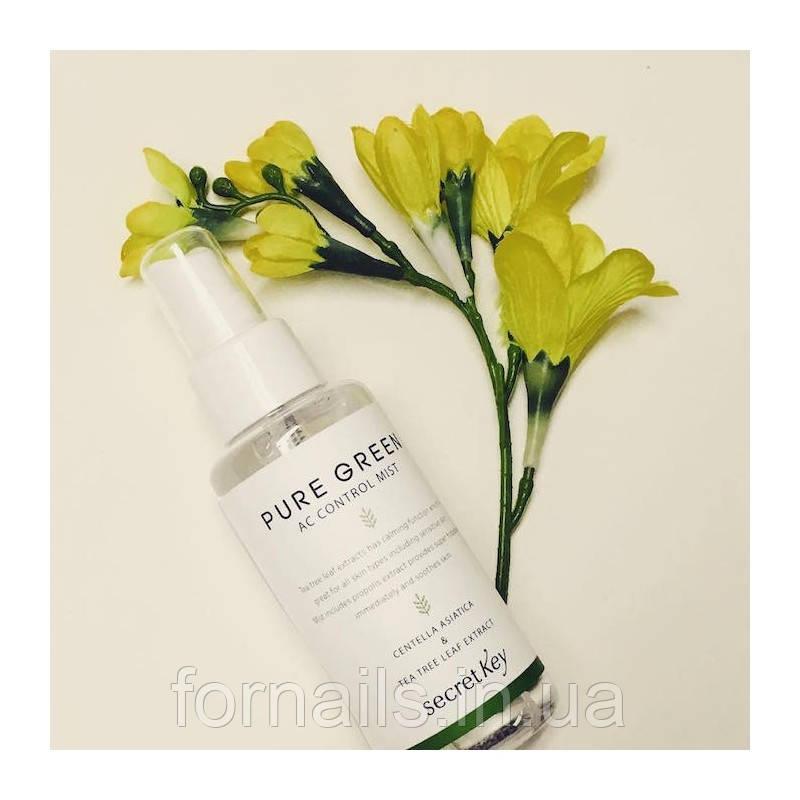 Secret Key Pure Green AC Control Mist, Матирующий мист для проблемной кожи 801
