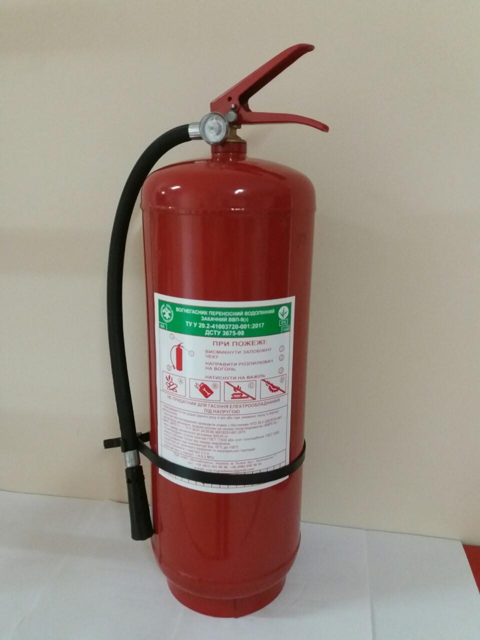 Вогнегасник водопінний ВВП-6