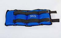 Утяжелители-манжеты для рук и ног TA SPORT-00  TA-0022N-3 (2x1,5 кг) , фото 1