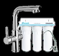 Cмеситель для кухни Imprese Daicy 55009F + фильтр воды Ecosoft Standart