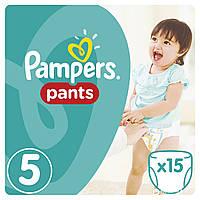 Подгузники-трусики Pampers Pants Junior 5 (12-18 кг) MICRO PACK, 15 шт.