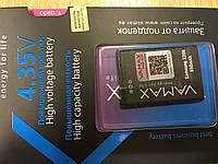 Аккумуляторная батарея Samsung X200 усиленная