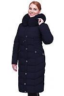 Женское темно-синее зимнее пальто с меховым воротником-капюшоном