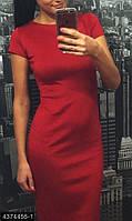 Стильное клубное платье миди