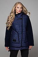 Женская модная зимняя куртка больших размеров с пайетками 603 / размер 52-68 / цвет синий