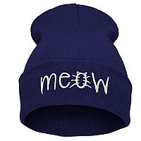 Модная женская трикотажная шапка MEOW синего цвета