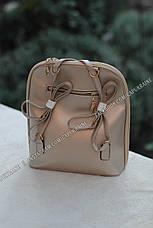 Женский рюкзак Fashion с брелком Мишка - Бежевый, фото 2