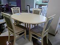 Стол обеденный круглый ЭЛИС 100(+40) бежевый