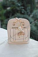 Женский рюкзак Fashion с брелком Мишка - Белый кофе с молоком