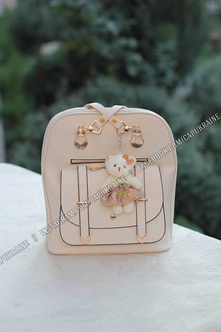 Женский рюкзак Fashion с брелком Мишка - Белый кофе с молоком, фото 2