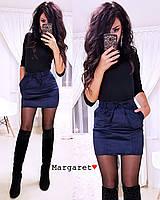 Женская стильная юбка с поясом, 3 цвета