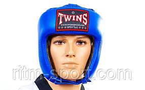 Шлем для бокса TWINS (натуральная кожа)