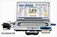 Детский развивающий компьютер MD8860E/R