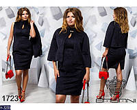 Модный замшевый костюм батальных размеров черный.  Арт-14077