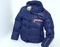 Зимняя темно - синяя курточка Moncler